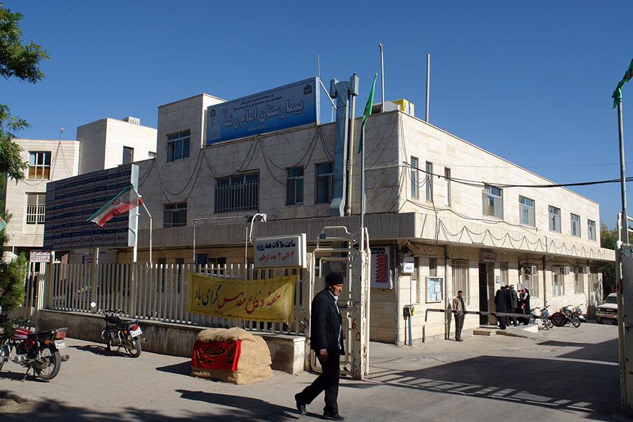 بیمارستان امام رضا(ع) بجنورد درگیر دوگانه «سلامت» و « توسعه»,