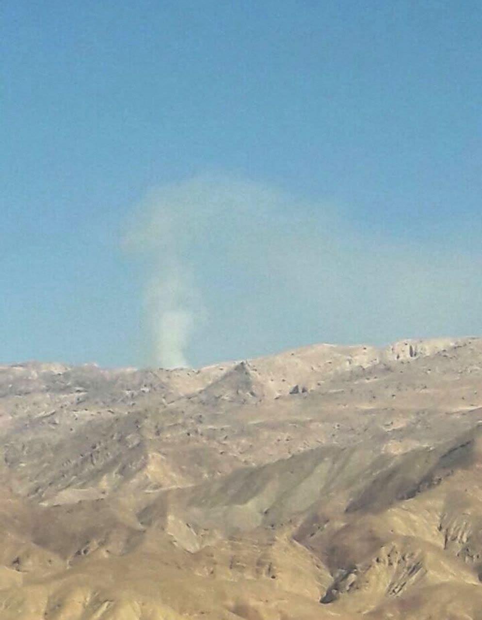 پارک ملی ساریگل اسفراین در خراسان شمالی آتش گرفت