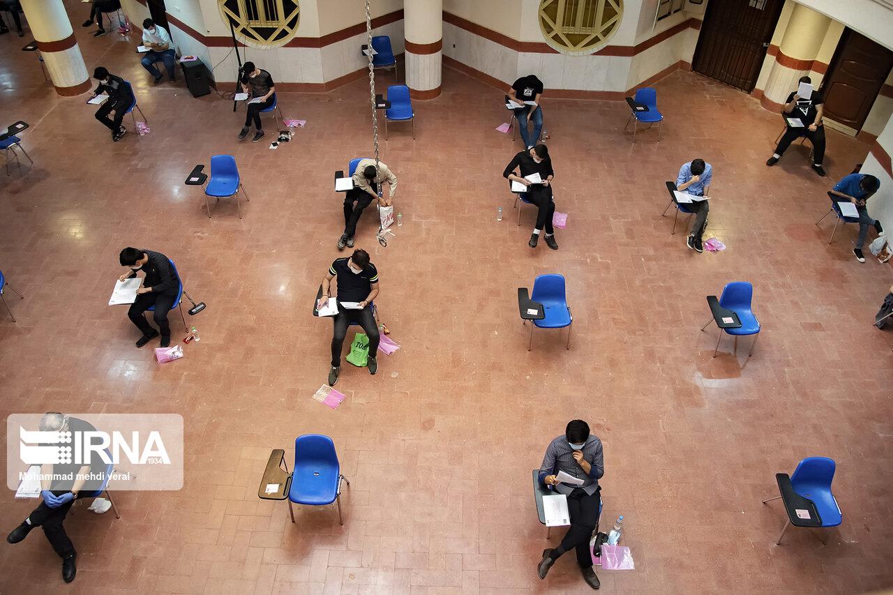 هزار و ۴۳۰ داوطلب خراسان شمالی در آزمون تخصصی دکتری شرکت کردند,خراسان شمالی+بجنورد+کنکور+دکتری+احمد محقر+دانشگاه معین