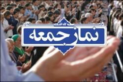 نماز جمعه این هفته در شهرستان مانه و سملقان برگزار نمیگردد.,