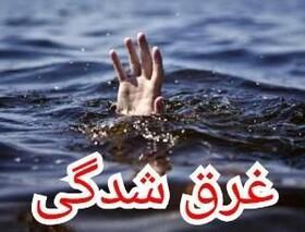 دختر 14 ساله مانه و سملقانی در استخر ذخیره آب غرق شد,