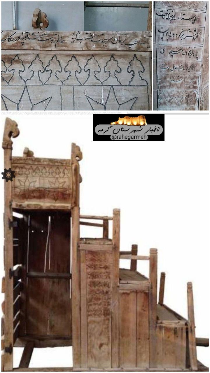 منبر مسجد جامع گرمه ثبت تاریخی شد,
