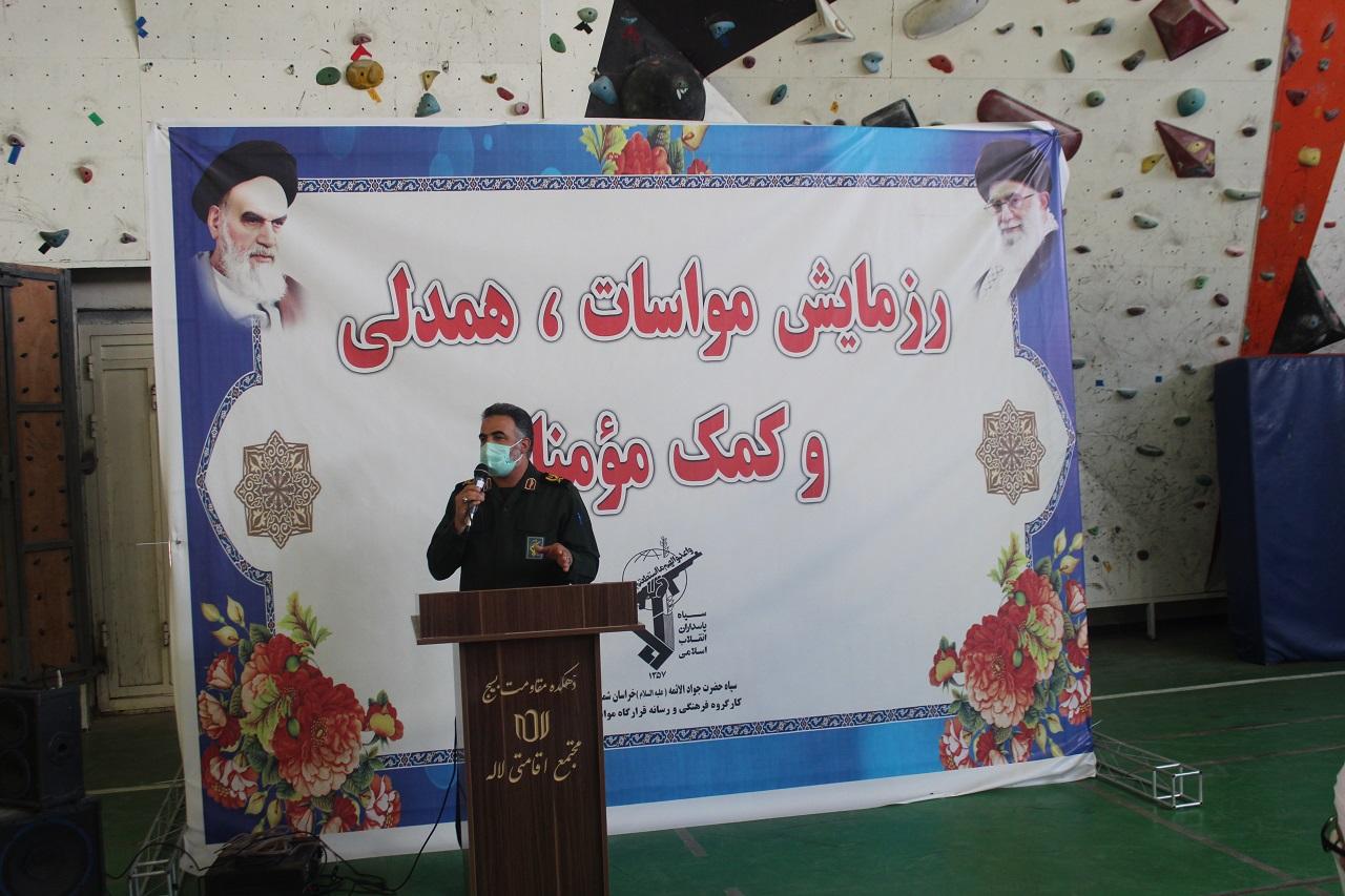 «هل من ناصر ینصرنی» مقام معظم رهبری را درک کنیم,خراسان شمالی+بجنورد+انتخابات+کمک مومنانه+ابوالقاسم چمن