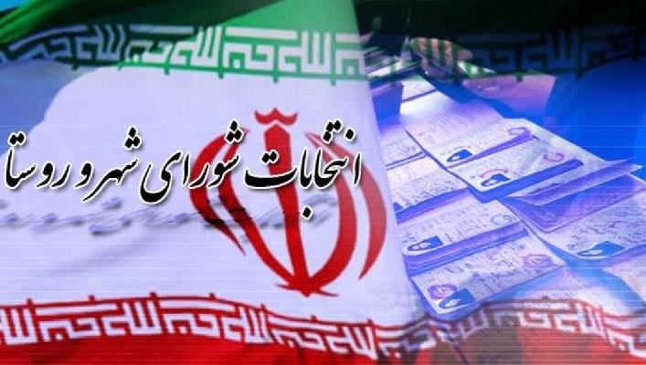 افزایش 8.5 درصدی داوطلبان انتخابات شوراهای اسلامی روستا و عشایر در خراسان شمالی