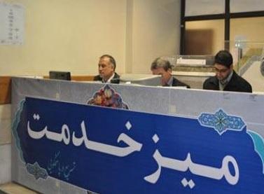 76 میز خدمت جهادی و تخصصی در مناطق محروم و حاشیه شهرهای خراسان شمالی برگزار می شود
