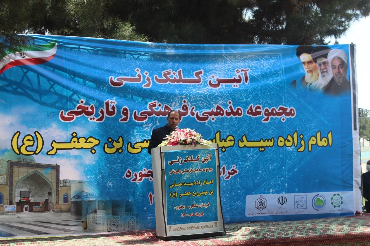 طرح فاخر امامزاده سید عباس(ع) ، رنگ محرومیت را از استان می زداید