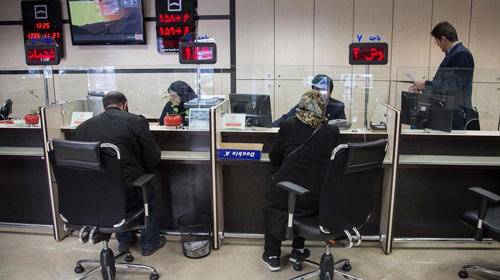 افزایش 71 درصدی میزان مصارف بانک های استان/2 هزار میلیارد ریال مطالبات مشکوک الوصول سیستم بانکی استان