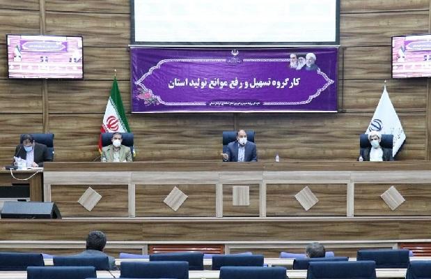 ارائه راهکارهای مقابله با موانع تولید در استان طی 10 روز آینده/پیگیرد قضایی مدیران بانکی و اجرایی متخلف در شعبه ویژه