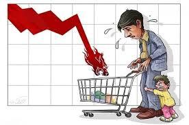 تیغ تورم بر گردن معیشت و قدرت خرید مردم,