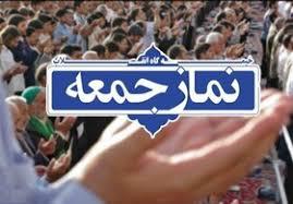 تکلیف امروز ما حمایت از ارزش های انقلاب و آرمان های شهدا است
