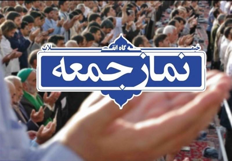 پیام قدرت و اقتدار علمی ایران با تزریق واکسن ایرانی/ استکبار جهانی، بازنده اصلی انتخابات ایران بود,