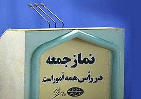 دشمنان شورای نگهبان، راهشان از امام و رهبری جدا است,امام جمعه نماز جمعه جاجرم