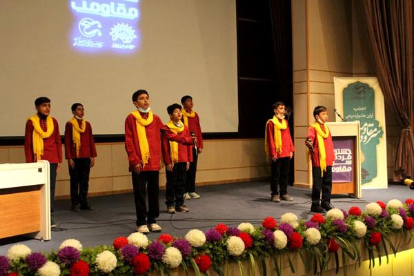 اختتامیه نخستین جشنواره مردمی سرود مقاومت در بجنورد برگزار شد