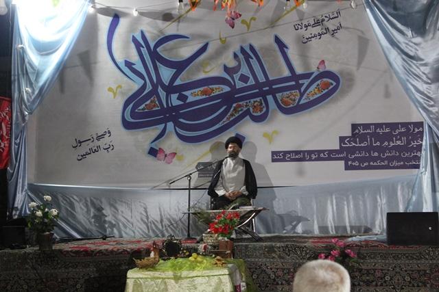 جشن و سرور عید ولایت مولی متقیان حضرت علی علیه السلام در آَشخانه|2843189