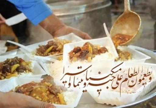 175هزار نیازمند خراسان شمالی به مناسبت عید غدیر اطعام شدند,