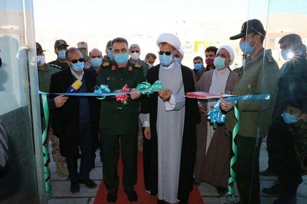نخستین مرکز درمانی مجهز گلستانشهر بجنورد افتتاح شد