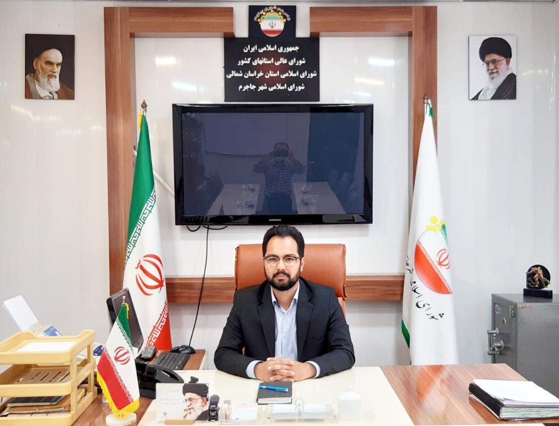 بومی گرایی، جوان گرایی و تخصص ملاک انتخاب شهردار  جاجرم بود