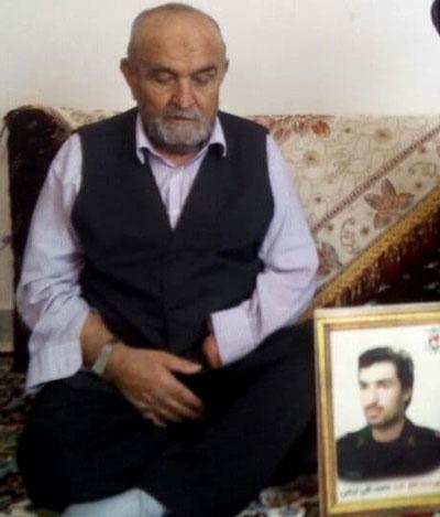 سخنان پدر شهید محمد تقی اربابی به یاد