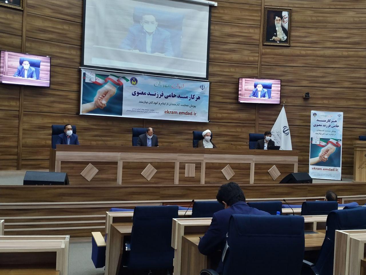 سهم مشارکت کارمندان خراسان شمالی در پویش ایران مهربان ۶۵۰۰ نفر است