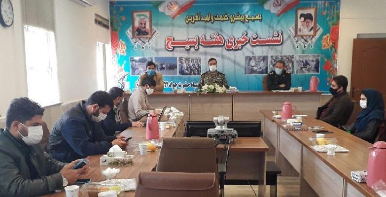 اجرای 1025 برنامه طی هفته بسیج در خراسان شمالی/توزیع 7 هزار بسته معیشتی در استان