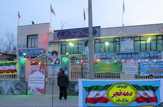 مسجدی در تراز نظام اسلامی/راه اندازی کارگاه های اقتصادی تا فعالیت های عام المنفعه,