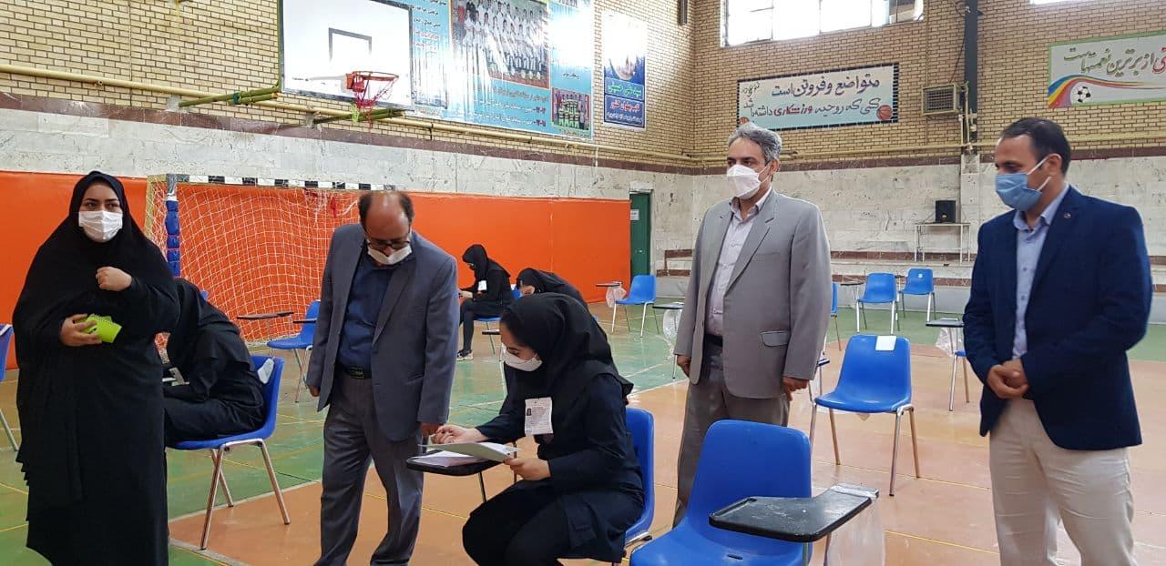 برگزاری امتحانات حضوری در جاجرم